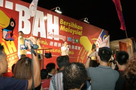 Johor, Malaisie - le 1er mai 2013 - le ministre en chef de Penang Lim Guan Eng donnant la parole pendant la campagne Malaisie �lection g�n�rale