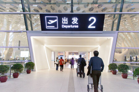 Shenzhen, China, December 18, 2013 - the entrance at the new China Shenzhen airport
