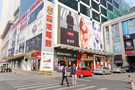 China, Guandong, zhongshan , December 20, 2013 - The street view at  zhongshan commercial area Editorial
