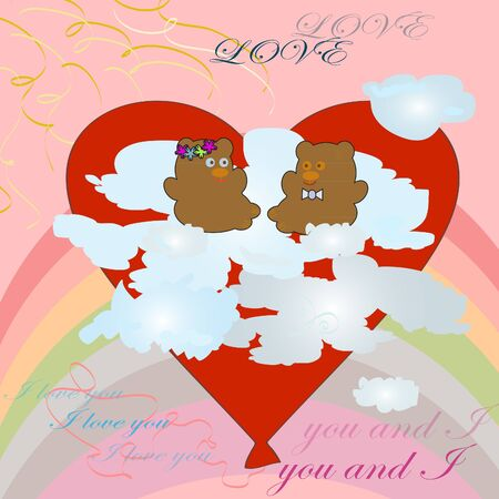 Love the picture by 14 February Vector