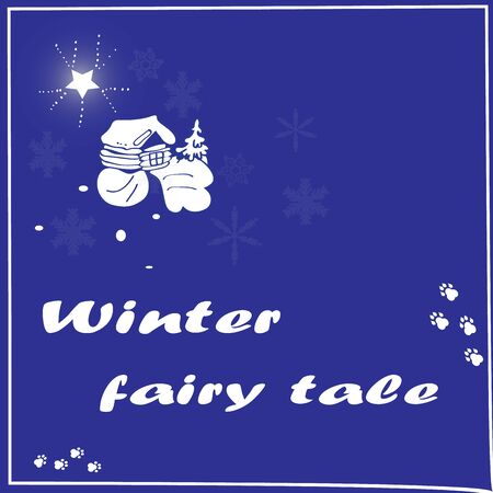 Figure winter village Vector