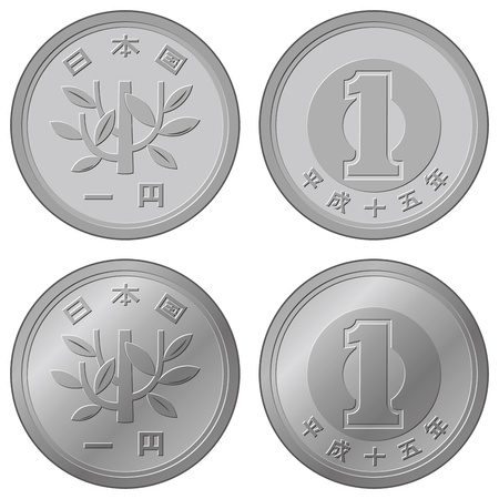 Japanese Yen coin Illustration