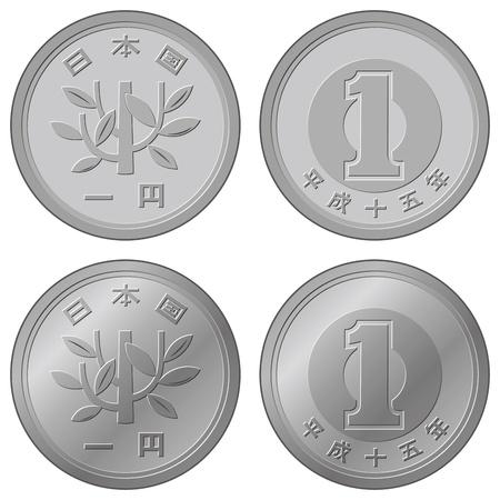 Japanese Yen coin Illustration