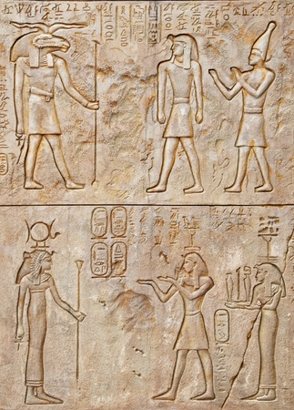 ancient egyptian civilization: Hieroglyph