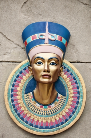 pharaoh: Egyptian Pharaoh s head