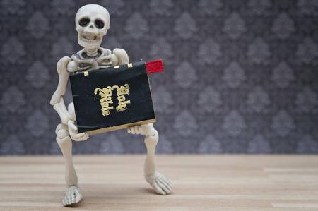 heavy: skeleton and heavy bible