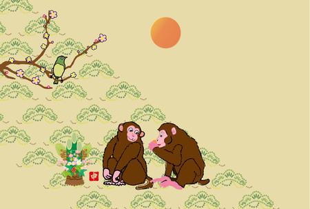 ruiseñor: ruiseñor en el árbol de ciruela y dos monos marrones jóvenes Foto de archivo