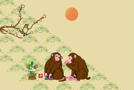 plum tree: two cute monkeys and a nightingale on plum tree