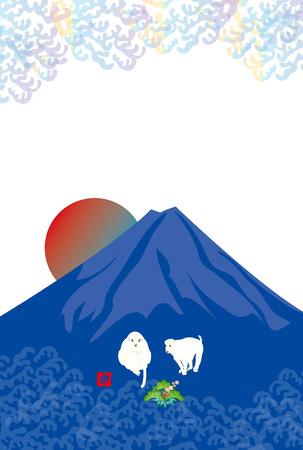 sol naciente: postales de dos monos blancos y azul de la monta�a con el sol naciente Foto de archivo