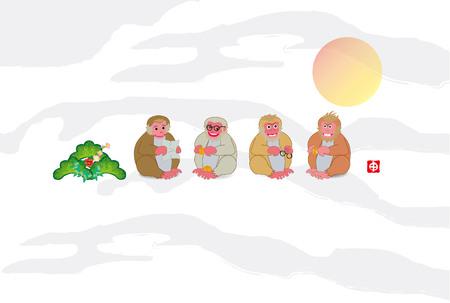 sol naciente: Ilustración de la postal de cuatro monos y sol naciente Foto de archivo