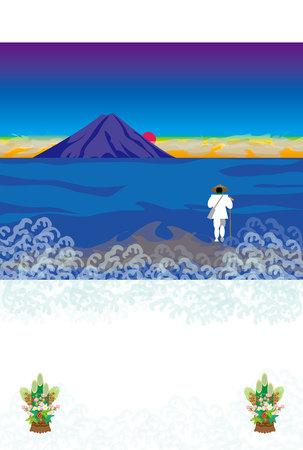 Illustration new years postcard of Mount Fuji and pilgrims