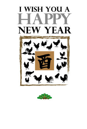 illustration of chicken in the New Year greeting card for Chinese zodiac year