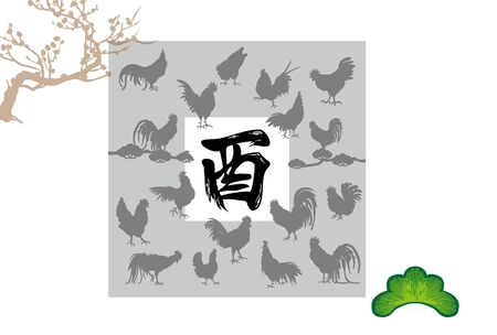 chinese new year card: Rooster Chinese New Year Greeting Card