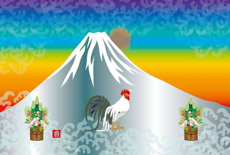 Chinese new year of the Rooster greeting cards