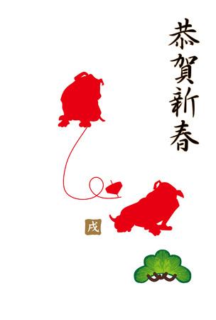 シンプルな和風年賀はがき赤犬とパインをトッピング 写真素材