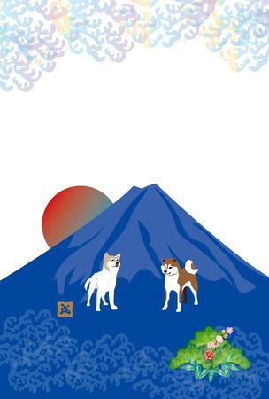 青い富士山と柴犬と日の出はがき
