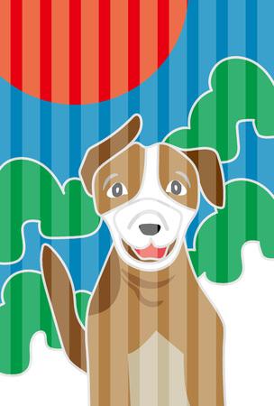 犬と太陽のカラフルなポストカード