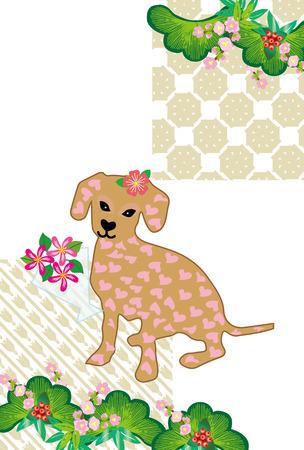 キュートなハート パターン犬はがきと花の花束