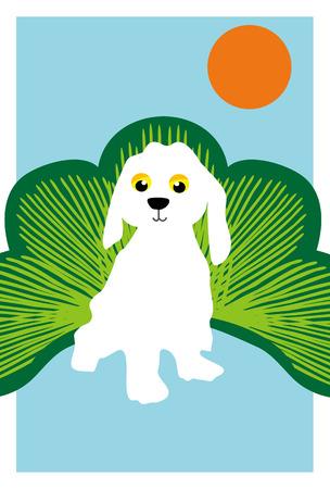パインとホワイトと日の出犬の簡単な葉書テンプレート 写真素材