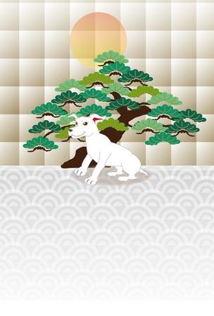 日本の犬と松の木と太陽はがきをポップします。