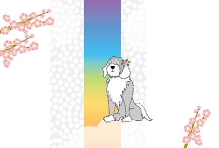 梅の花とおしゃれな犬ポストカード