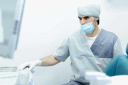 Dentists office - surgeon