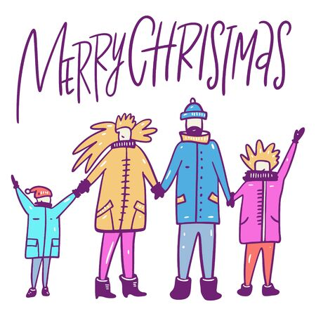 Family in the winter. Merry christmas lettering. Cartoon style flat vector illustration.  イラスト・ベクター素材