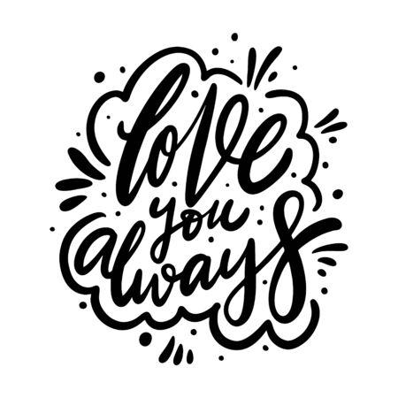 Liebe dich immer Satz. Moderne Kalligraphie. Karte zum Valentinstag. Schwarze Tinte. Handgezeichnete Vektor-Illustration. Isoliert auf weißem Hintergrund. Vektorgrafik