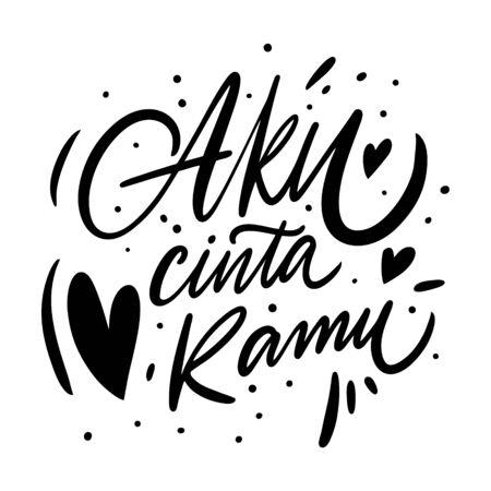 Aku Cinta Kamu. Te amo frase en alfabeto indonesio. Letras dibujadas a mano. De tinta negro. Ilustración de vector. Aislado sobre fondo blanco. Ilustración de vector