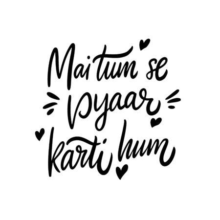 Mai tum se pyaar karti hum. I Love You phrase on Hindi and Urdi alphabet. Hand drawn lettering. Black Ink. Vector illustration. Isolated on white background.