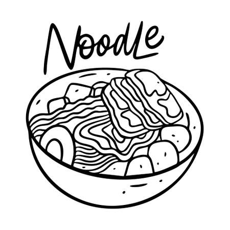 Ramen noodles. Black color line art vector illustraton. Isolated on white background.