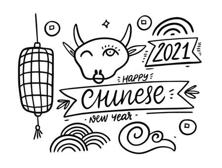 Chinese Bull symbol New Year doodle elements set. Black and white colors vector illustration. Vettoriali