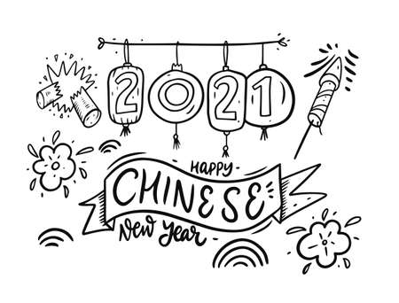 Chinese New Year elements set and lettering. Black color vector illustration.