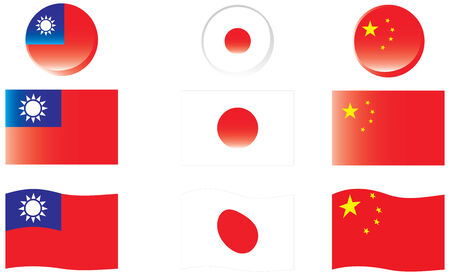 asian flags from taiwan, japan, and china Vector
