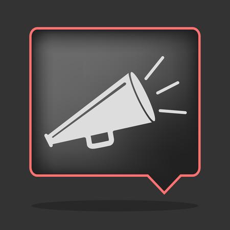 Icône noir mégaphone Banque d'images - 8709043