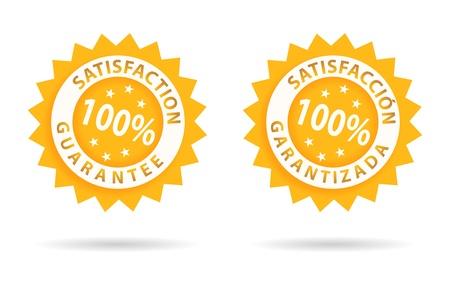 만족 보증 100 %, 영어 또는 스페인어 스톡 콘텐츠 - 10204517