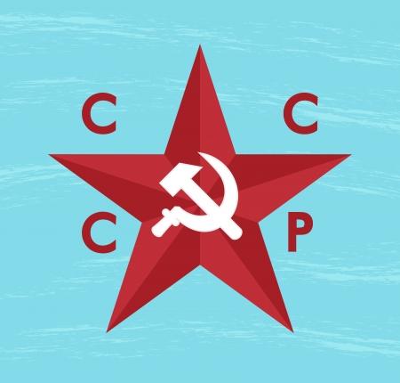cccp 스타와 함께 파란색 grunge 배경