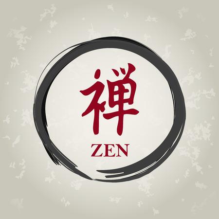 yin y yang: círculo zen con signos de caligrafía