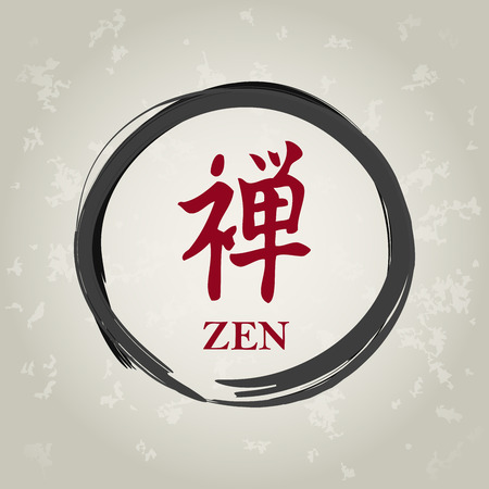 yin yang symbol: zen circle with calligraphy signs