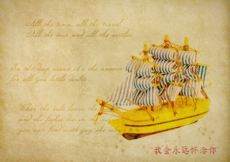 poem: sail boat with romantic poem background Stock Photo