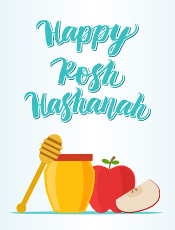 Happy Rosh Hashanah, with apples and honey bee Illustration