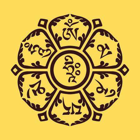 tantra: om mani padme hum mantra flower