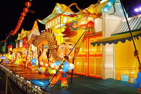 Lantern Performance (China) photo
