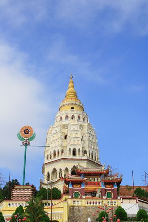 Buddhism Pagoda In Georgetown