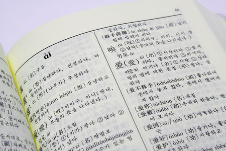 Chinese to Korea Dictionary