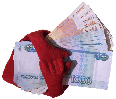 Money rubles and red heart