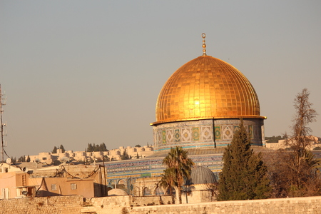 dome of the rock: Dome of the rock Jerusalem, Israel