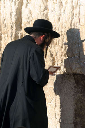 jew: Orthodox Jew at the Wailing Wall Stock Photo