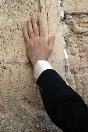 Orthodox Jew at the Wailing Wall Stock Photo