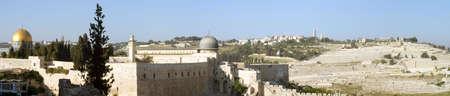 Panorama Jerusal�n  Foto de archivo